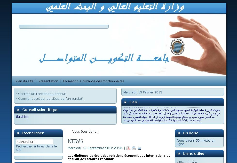 ufc.dz Université de la Formation Continue Algérie جامعة التكوين المتواصل formations à distance et résultat