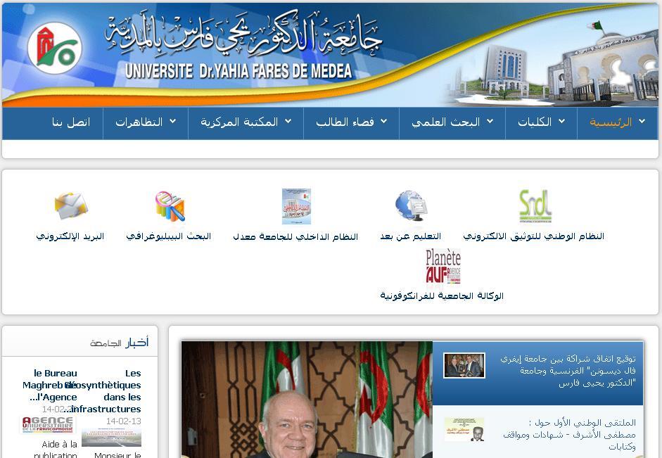 univ-medea.dz Université de medea Algérie Yahya Fares faculté fst vie étudiante