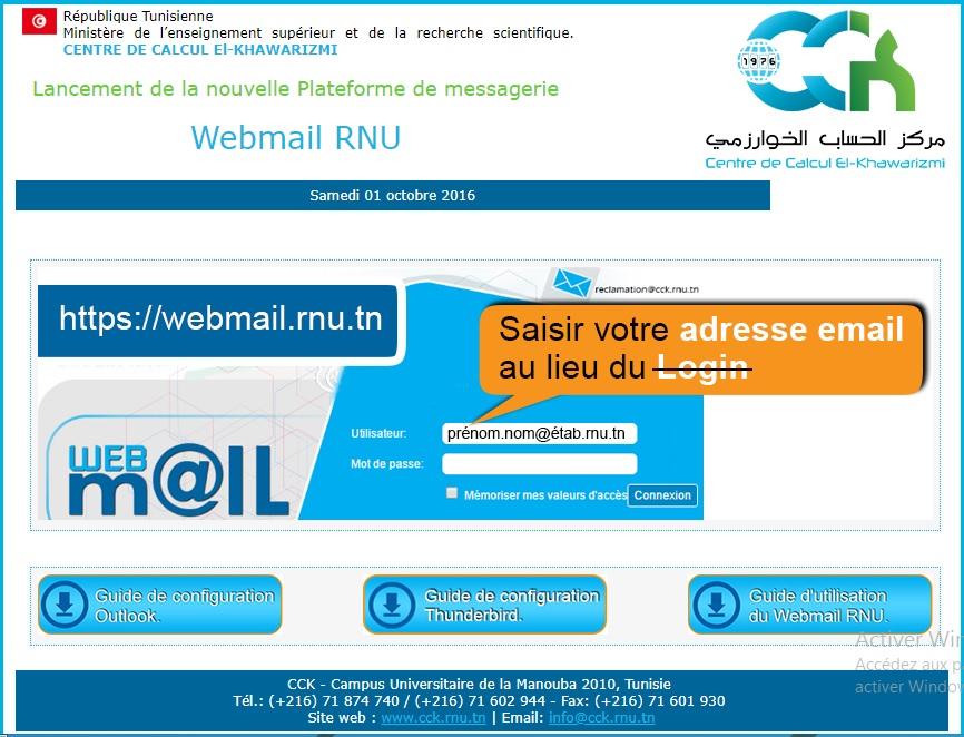 webmail.rnu.tn messagerie Mail Tunisie Centre de Calcul El-Khawarizmi RNU tn MES